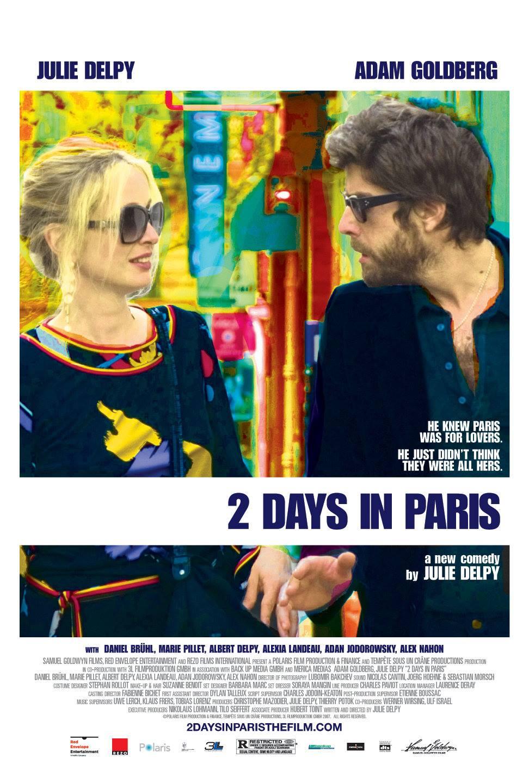 Обложка два дня в париже 2007